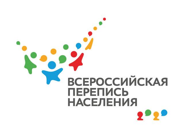 Всероссийской переписи населения